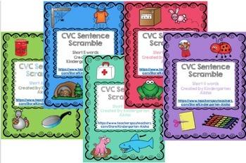 CVC Sentence Scramble w/ Self Check: BUNDLE