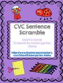 CVC Sentence Scramble w/ Self Check: Short U