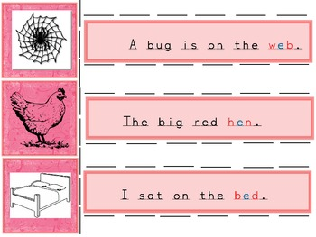 CVC Sentence Strips and Stories for Reading with Phonograms a, e, i, o & u