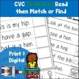 CVC Sentences Worksheets