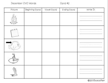 CVC Set: December Winter-Themed
