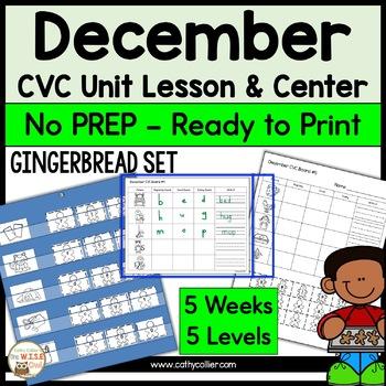 CVC Set: December Gingerbread-Themed