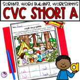 CVC Short A Activities and Worksheets