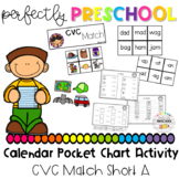 CVC Short A Calendar Pocket Chart Activity