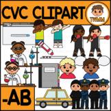 CVC Short A Clipart l -AB Word Family  l TWMM Clip Art