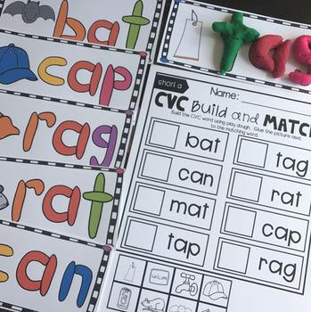 CVC Short A Playdough Mats, Recording Sheets and Printables