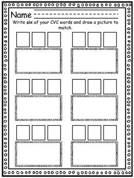 CVC Short A Puzzles & Record Sheet