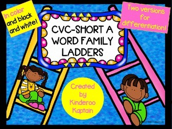 CVC Short A Word Family Ladders