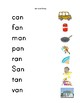 CVC Short A Word Family Matching Worksheets