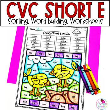 CVC Short E Phonics Unit