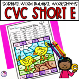 CVC Short E Activities and Worksheets