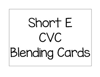 CVC Short E Blending Cards