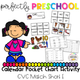 CVC Short E Calendar Pocket Chart Activity