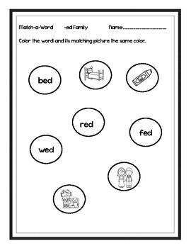 CVC Short E Worksheet Set