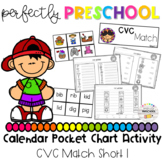 CVC Short I Calendar Pocket Chart Activity