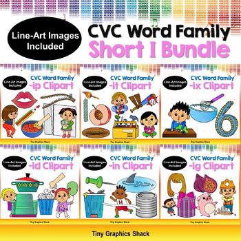 CVC Short I Clip Art Bundle