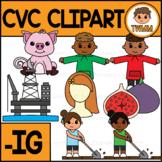 CVC Short I Clipart l -IG Word Family  l TWMM Clip Art