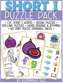CVC Short I Phonics Puzzle Pack