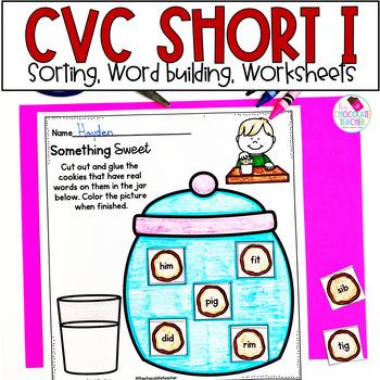 CVC Short I Phonics Unit