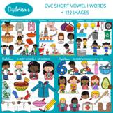 CVC Short I Vowel Clip Art Bundle