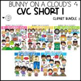 CVC Short I Vowel Clipart by Bunny On A Cloud