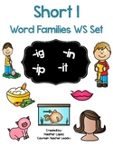 CVC Short I Worksheet Set