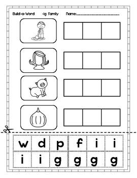 CVC Short I Worksheet Set