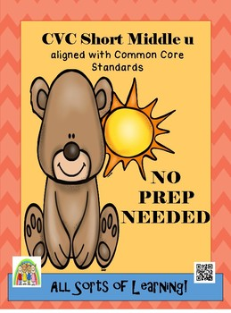 CVC Short Middle u Word Works aligned with Common Core Standards