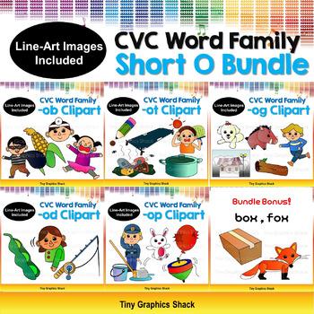 CVC Short O Clip Art Bundle