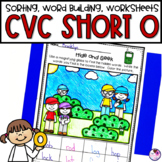 CVC Short O Activities and Worksheets