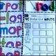 CVC Short O Playdough Mats, Recording Sheets and Printables