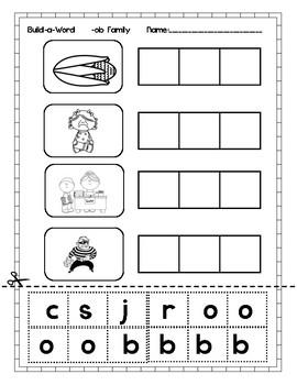 CVC Short O Worksheet Set