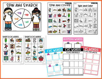 Cvc Worksheets Short O Activities By Little Achievers Tpt