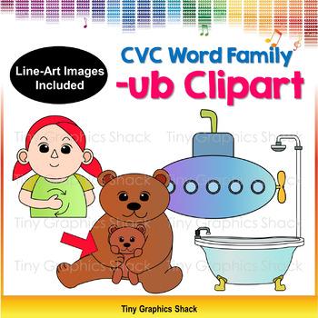 CVC Short U Clipart (word family -ub)