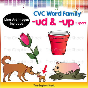 CVC Short U Clipart (word family -ud and -up)