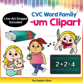 CVC Short U Clipart (word family -um)