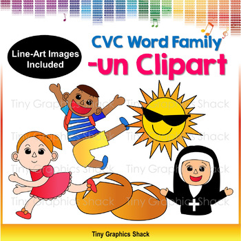 CVC Short U Clipart (word family -un)