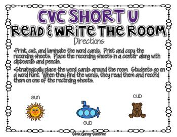 CVC Short U Read and Write the Room Center