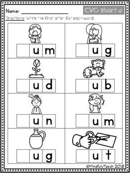 CVC: Short-U Segmenting {NO PREP Word Work}