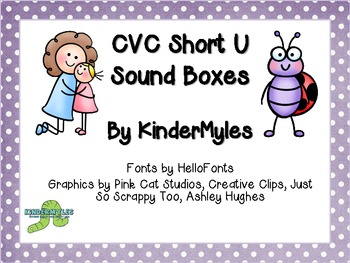 CVC Short U Sound Boxes