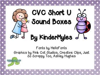 CVC Short U Sound Boxes