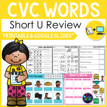 CVC Worksheets - Short U CVC Words