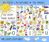 Short Vowel Clip Art Value BUNDLE - 76 CVC Words, 152 Images