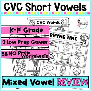 CVC Short Vowel Activities (mixed vowel review)