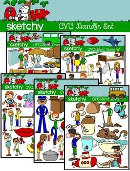 CVC Short Vowel/Word Families Clip art - BUNDLE SET