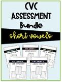 CVC Short Vowel Bundle Assessment
