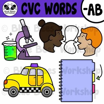 CVC Short Vowel Clip Art - AB
