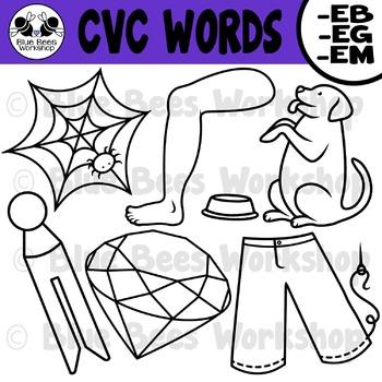 CVC Short Vowel Clip Art - EB, EG, EM
