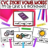 Short Vowels   CVC Words   Phonics Clip Cards