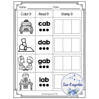 CVC Short Vowel Color, Read, and Stamp It!